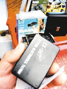 手机监听器图片