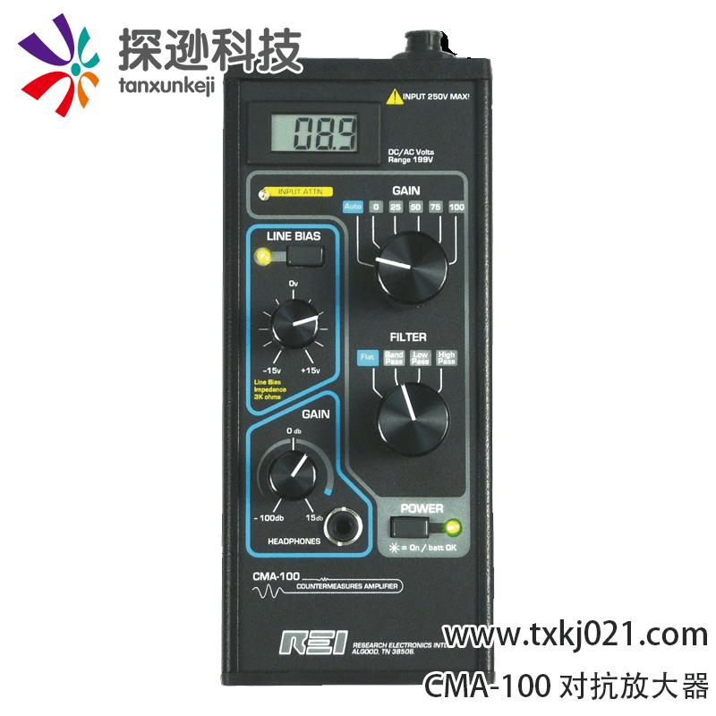 CMA-100对抗放大器