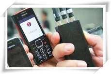 手机该如何防止被偷听?