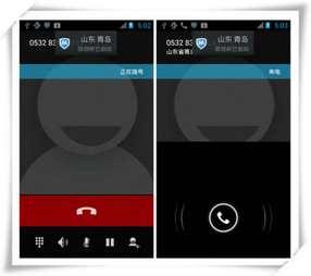 手机防偷听有哪些方法,你知道吗?