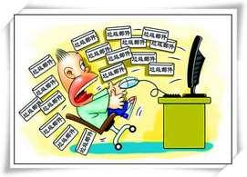 如何避免企业信息不被泄露?