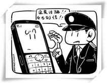 电话是怎样被别人监听的