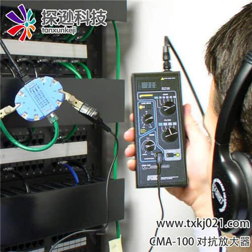 使用反窃听探测器找出隐藏窃听设备