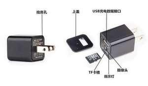窃听偷拍设备安装途径和方式介绍