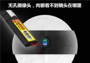 如何运用手机和射频(RF)检测隐藏的摄像头