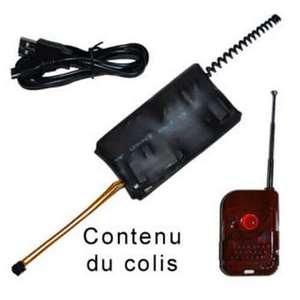 反窃听设备的运用方法介绍