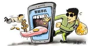 怎么维护手机网络安全