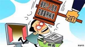 企业信息走漏会有哪些危害呢?