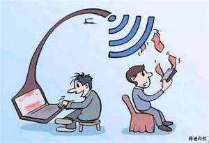 怎么防止危险的免费wifi?