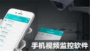 你的手机安全吗?猎豹app或进行手机监听?