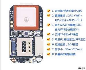 苹果MacBookair升级芯片T2有效防窃听