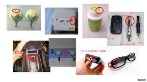 网络出售偷拍设备属于违法行为