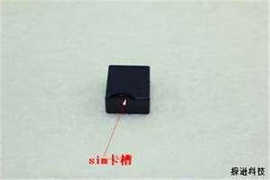 微型监听器可以轻松的监听了?