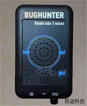 防窃听防录音神器