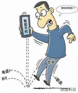 手机监听卡是真的吗?手机是怎么被监听的呢?