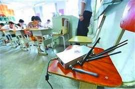 考场里的屏蔽器是怎么样的?