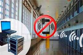 手机屏蔽器安装需要注意些什么?