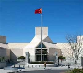 中国使馆发现窃听装置
