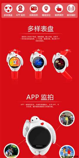 Android存在安全缺陷:可以窃听和监视