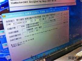 复制卡手机sim卡技术原理讲解