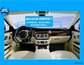 车贷抵押车辆GPS定位器如何防撤除防屏蔽?