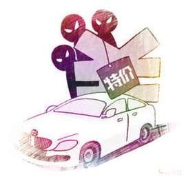 某男子拆除租车内GPS定位器后并转卖车辆涉嫌违法犯罪