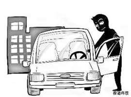 为什么买来抵押车一定要把GPS定位器拆除?