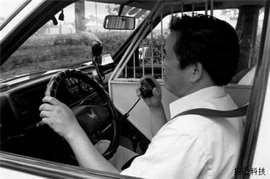 出租车为什么要安装GPS定位器?