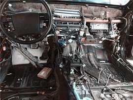 如何检测车上的gps定位器并拆除呢?