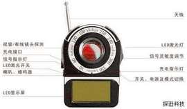 什么是无线信号探测器?