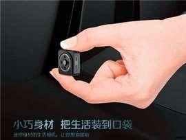 无线针孔摄像头是如何工作?