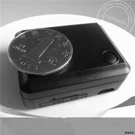 GSM跟踪窃听器