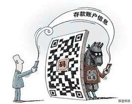 防止手机泄密?