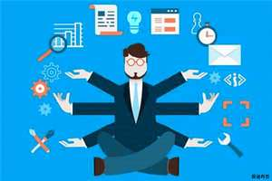 如何做好企业信息安全?