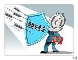 企业面对非法窃听该如何防范?