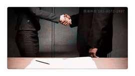 企业信息保密图片2