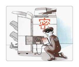 企业防泄密图片3