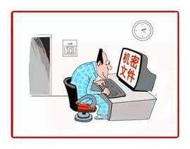 使用涉密信息系统的人员一定是涉密人员吗?