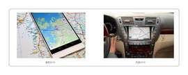 手机GPS定位和汽车GPS定位的区别