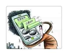 党政干部用手机如何防泄密?