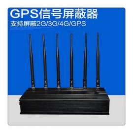 如何能屏蔽gps信号?