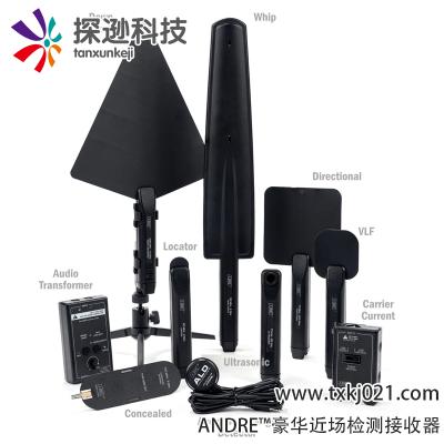 进阶版频谱分析仪ANDRE™