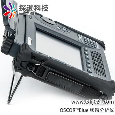 OSCOR™蓝色频谱分析仪