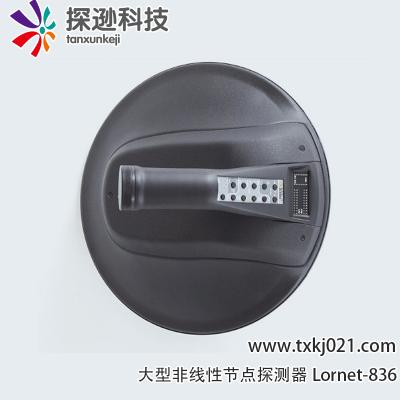 大型非线性节点探测器Lornet-836