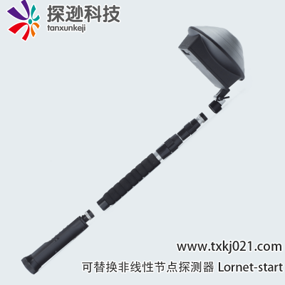可替换非线性节点探测器Lornet-start