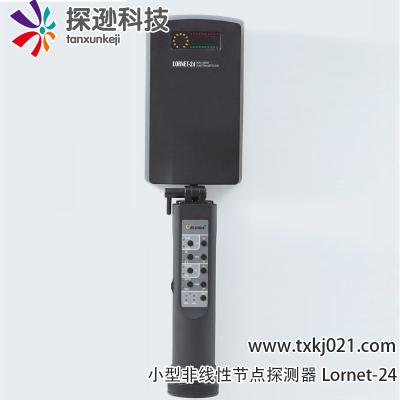 小型非线性节点探测器Lornet-24