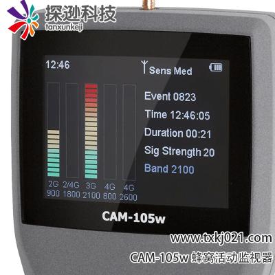 CAM-105w蜂窝活动监视器
