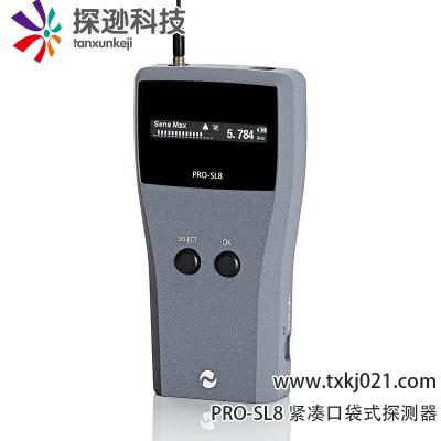 PRO-SL8紧凑口袋式探测器
