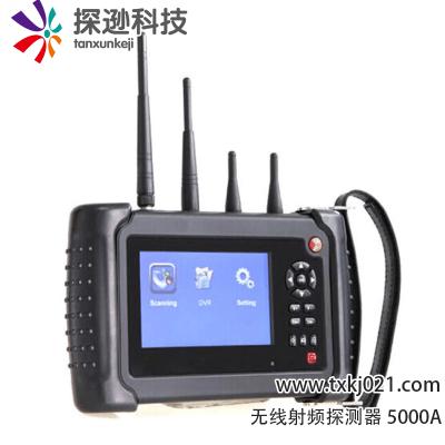 无线摄像头探测器5000A