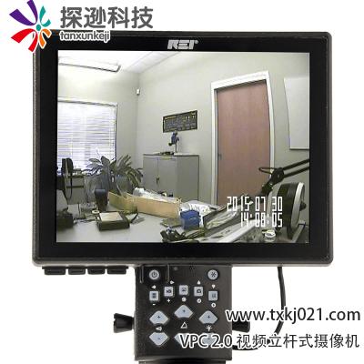 VPC 2.0视频立杆式摄像机